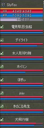 e0069782_447367.jpg