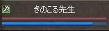 e0069782_5542015.jpg
