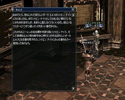 e0071486_2463144.jpg
