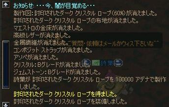 f0004387_152168.jpg