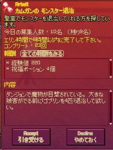 d0035190_2204592.jpg