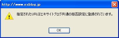 c0062295_216459.jpg