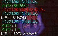 c0034609_2111776.jpg