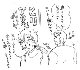 風邪ッぴき_b0019611_22183048.jpg