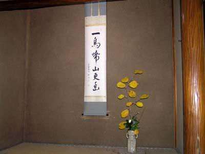 大徳寺 高桐院1_e0048413_23145520.jpg