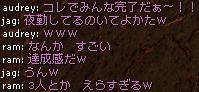 d0057417_11263863.jpg