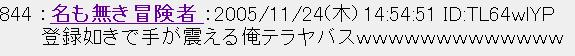 e0052424_15403941.jpg