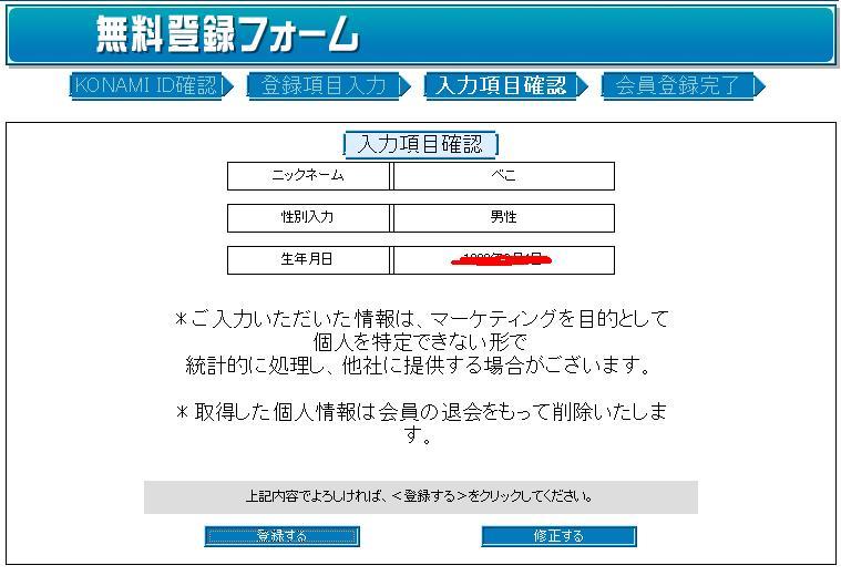 e0052424_1651852.jpg