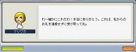 e0037525_17593220.jpg