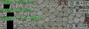 a0038929_17593557.jpg