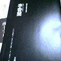 b0030935_2317554.jpg
