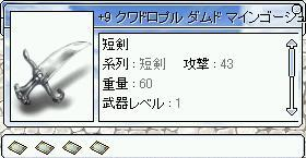 e0021537_2059947.jpg
