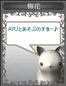 a0040351_23342663.jpg