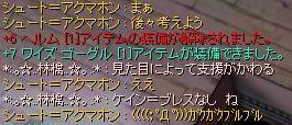 d0037655_11112672.jpg