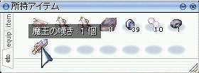 d0052762_2324453.jpg