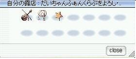 f0005367_1004863.jpg