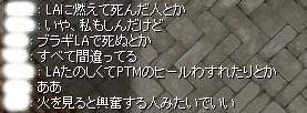 e0019573_443339.jpg