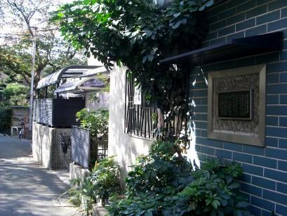 江戸川乱歩の旧宅_b0002879_22172396.jpg