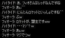 c0056384_19562649.jpg