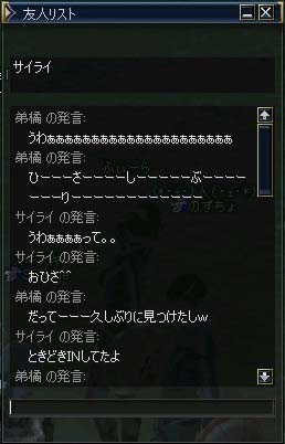 c0017886_18401943.jpg