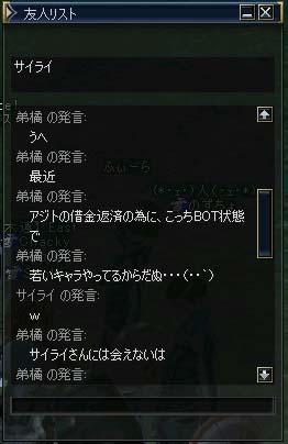 c0017886_18403037.jpg