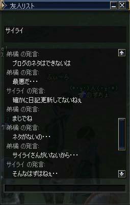 c0017886_18404187.jpg