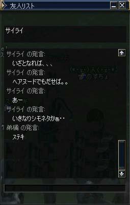 c0017886_18405261.jpg