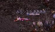 初クラハンヾ(@^-^@)ノ_d0066788_7555519.jpg