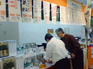 東京です。物産展準備_b0033490_21325863.jpg