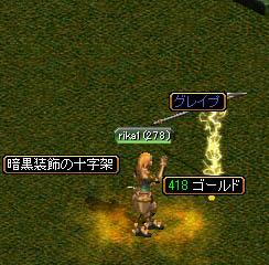 a0047406_251593.jpg