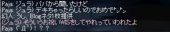 b0023812_2102192.jpg