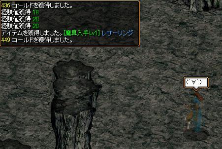 f0000818_12465481.jpg