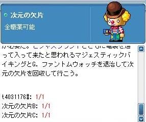 b0066123_15433141.jpg