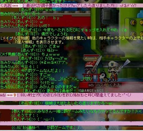 b0066123_1594088.jpg