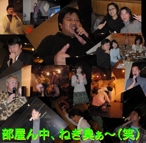 広島弁で喋ろう会カラオケオフ会(ステージで大暴れ)_a0033733_1833389.jpg