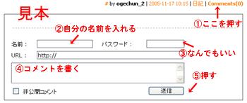 e0071440_13403251.jpg