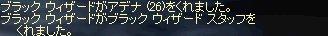 b0010543_1725045.jpg