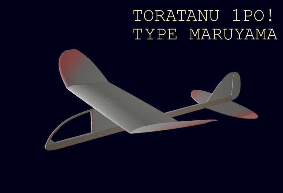 トラタヌ 1PO! TYPE MARUYAMA _d0067943_8524336.jpg