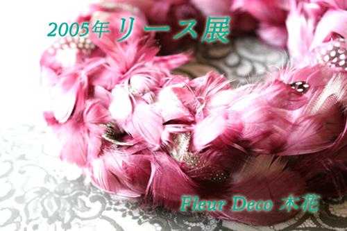 e0063946_9493111.jpg