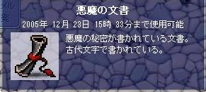 e0072649_0473482.jpg