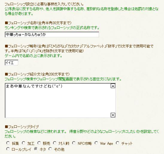 c0044457_22361781.jpg