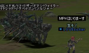 e0024171_1575346.jpg