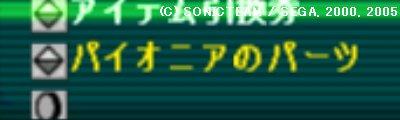 e0032679_182385.jpg
