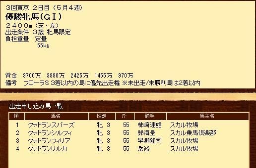 b0069483_1646119.jpg