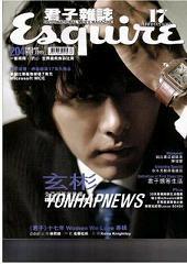 香港版の雑誌に_b0029699_1116497.jpg
