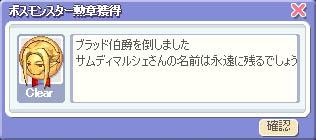 f0005204_1535065.jpg