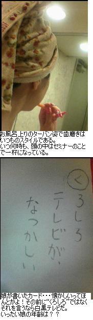 b0059410_13201989.jpg