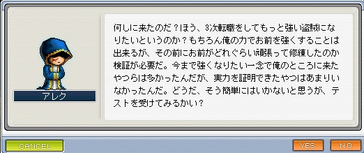 c0073113_19553647.jpg