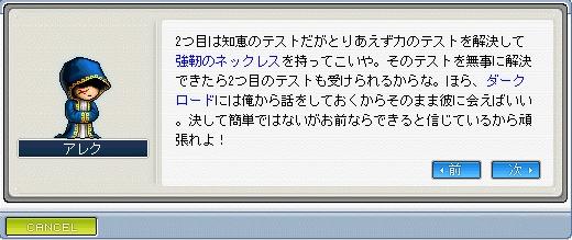 c0073113_19555175.jpg