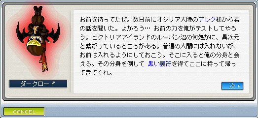 c0073113_19561381.jpg